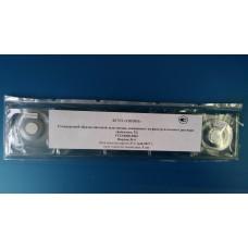 ГСО 8468-2003 СО массовой доли титана, осажденного на фильтр из водного раствора (комплект, Ti)