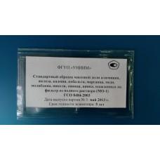 ГСО 8484-2003 СО массовой доли алюминия, железа, кадмия, кобальта, марганца, меди,  молибдена, никеля, свинца, цинка, осаженных на фильтр из водного раствора (МО-1)